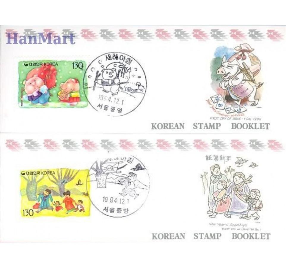 Korea Południowa 1994 Mi 1822-1823 Czyste **