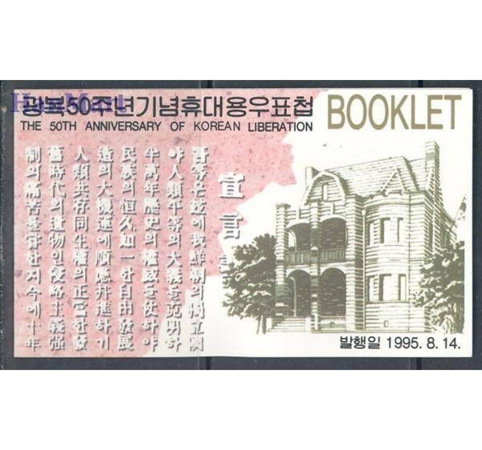 Korea Południowa 1995 Czyste **