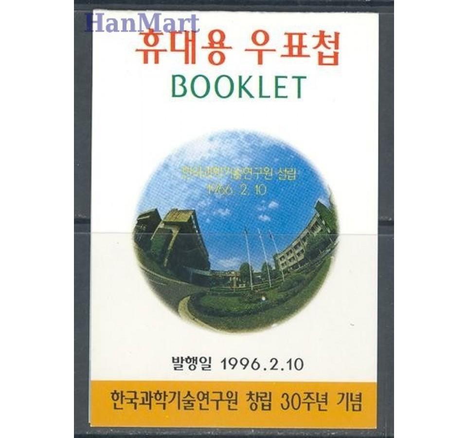 Korea Południowa 1996 Mi mh 1874 Czyste **