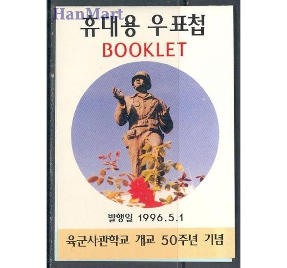 Korea Południowa 1996 Mi mh 1885 Czyste **