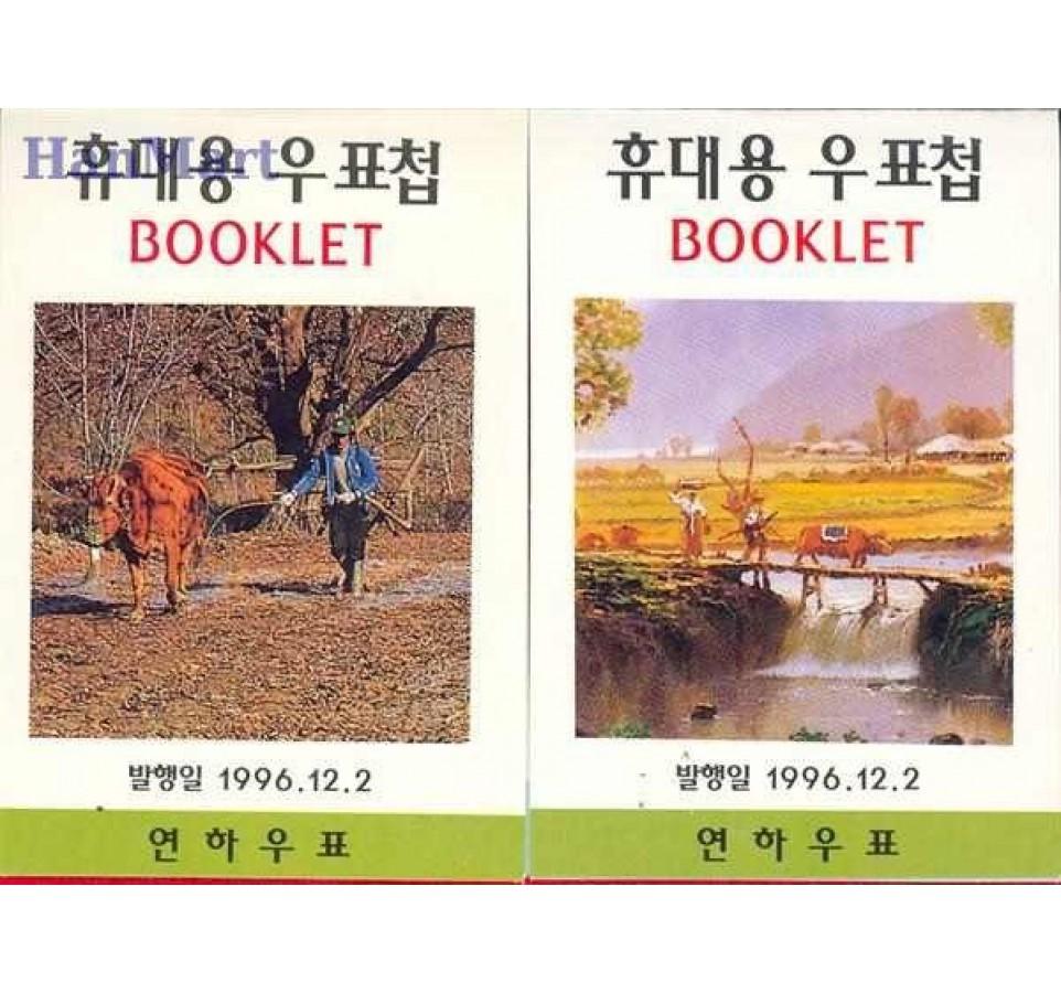 Korea Południowa 1996 Mi 1911-1912 Czyste **