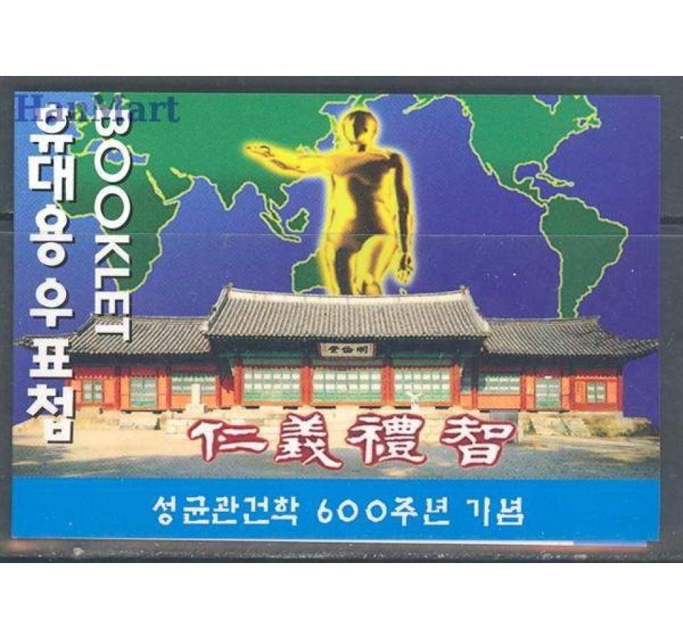 Korea Południowa 1998 Mi mh 1994 Czyste **