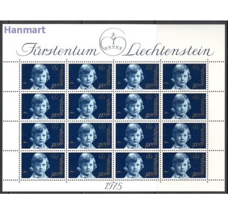 Liechtenstein 1975 Mi ark 620-622 Czyste **