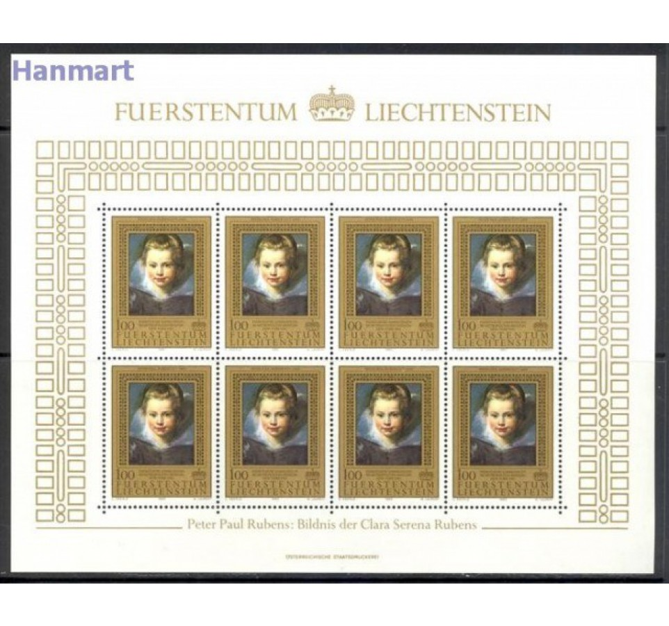 Liechtenstein 1985 Mi ark 881-883 Czyste **