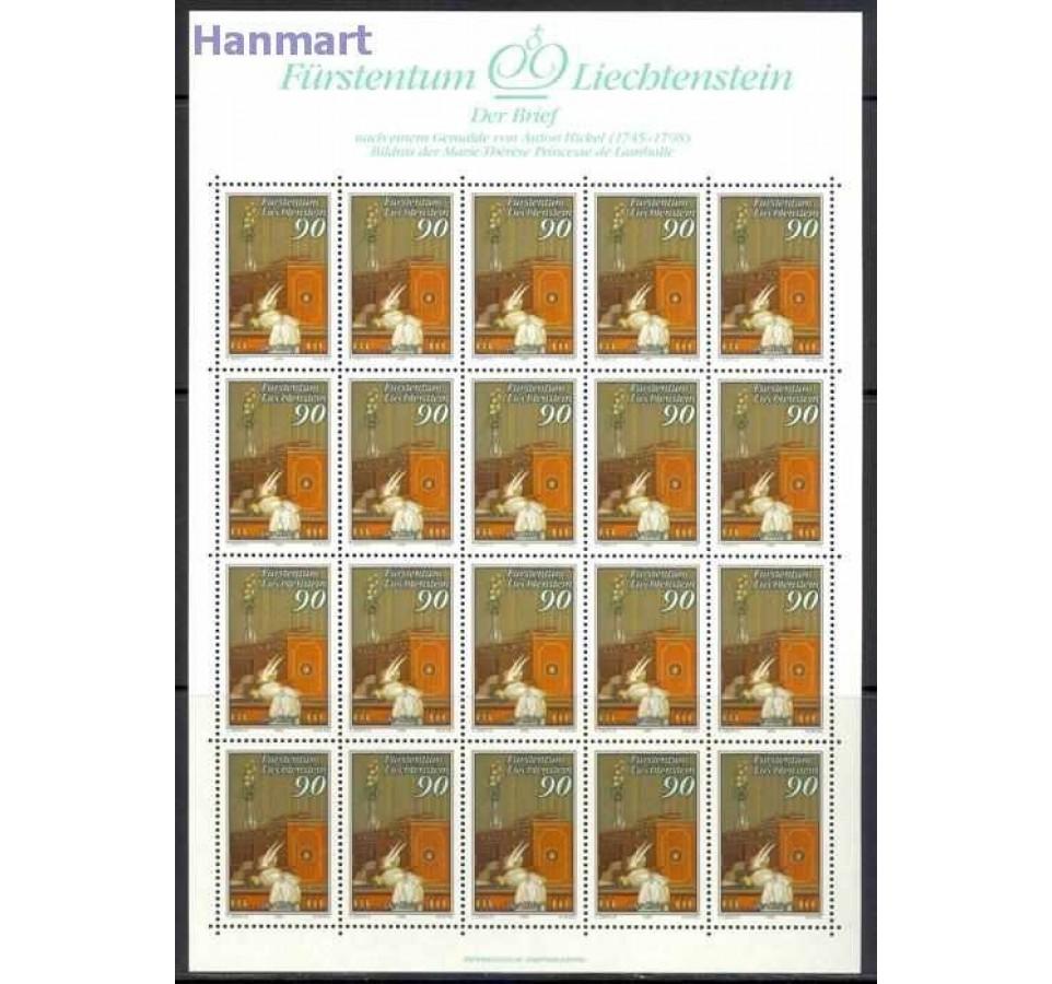 Liechtenstein 1988 Mi ark 957-959 Czyste **