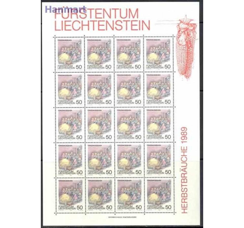 Liechtenstein 1989 Mi ark 971-973 Czyste **