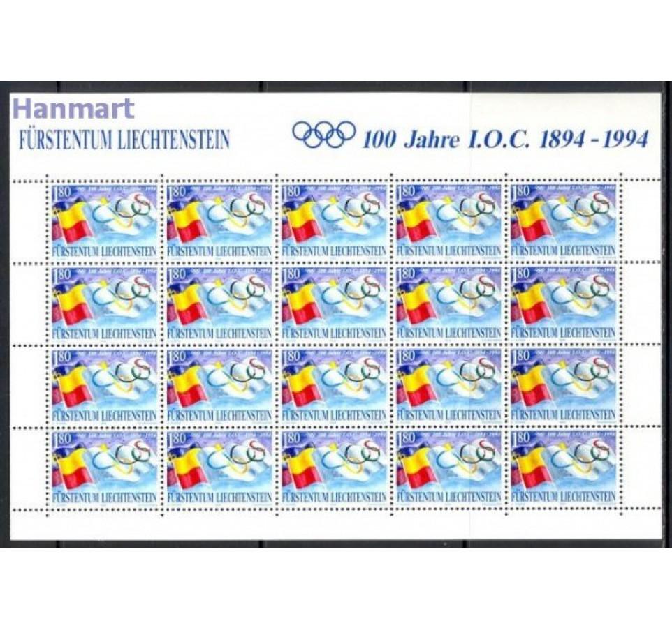 Liechtenstein 1994 Mi ark 1081-1083 Czyste **