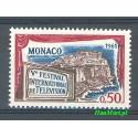 Monako 1964 Mi 790 Czyste **