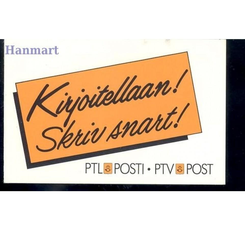 Finlandia 1988 Mi mh 22x Czyste **