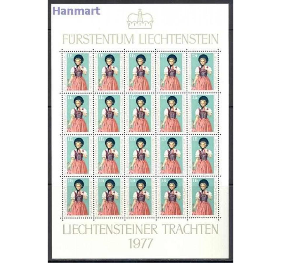 Liechtenstein 1977 Mi ark 684-686 Czyste **