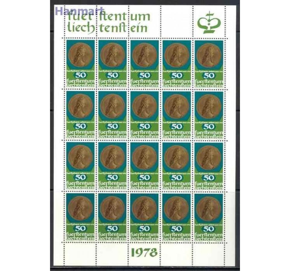 Liechtenstein 1978 Mi ark 710-712 Czyste **