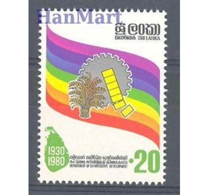 Znaczek Sri Lanka 1980 Mi 533 Czyste **