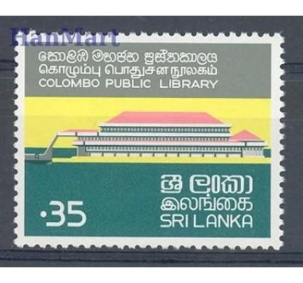 Sri Lanka 1980 Mi 537 Czyste **