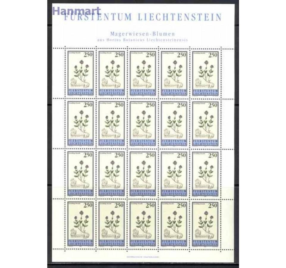 Liechtenstein 1993 Mi ark 1069-1072 Czyste **