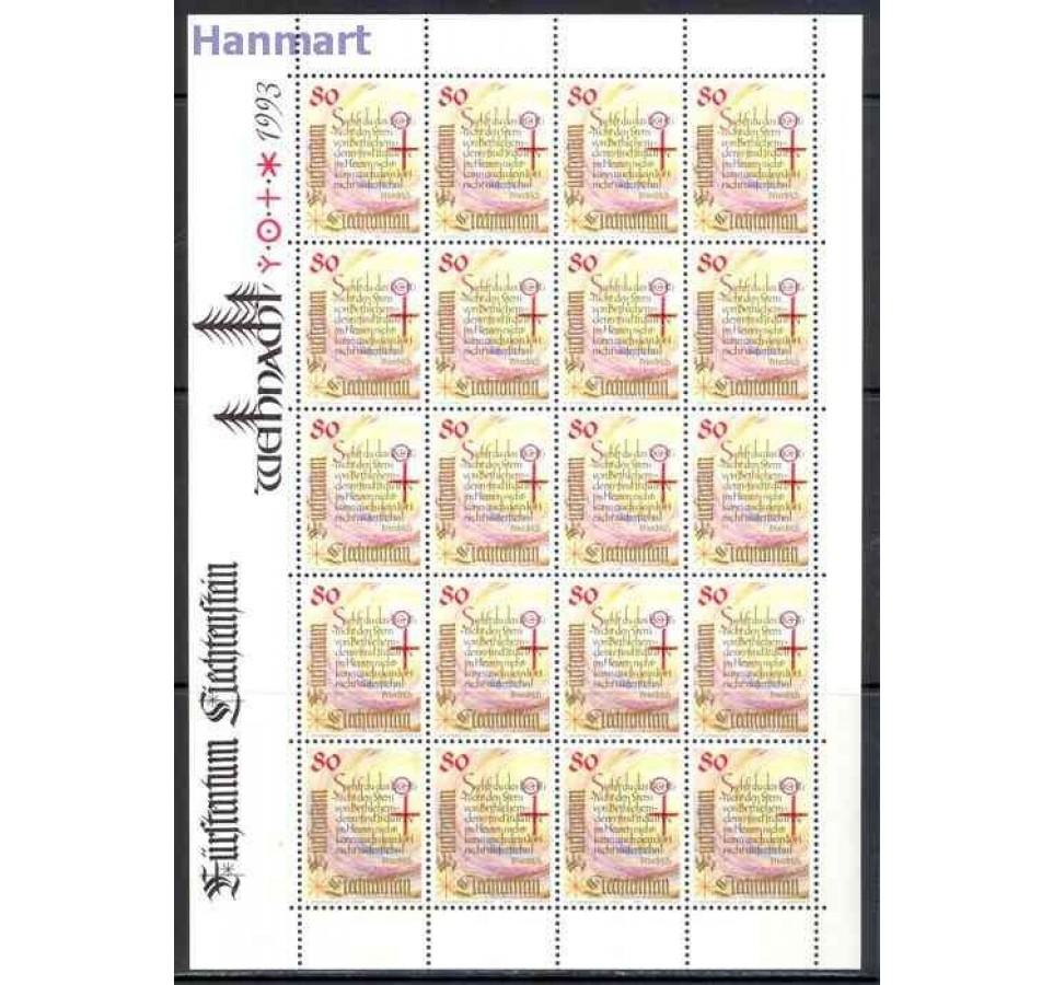 Liechtenstein 1993 Mi ark 1073-1075 Czyste **