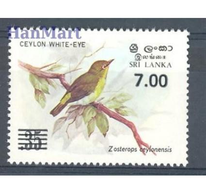 Sri Lanka 1986 Mi 730 Czyste **