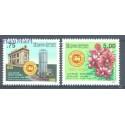 Sri Lanka 1989 Mi 875-876 Czyste **
