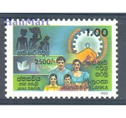 Sri Lanka 1990 Mi 906 Czyste **