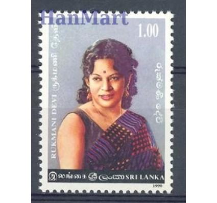 Sri Lanka 1990 Mi 936 Czyste **