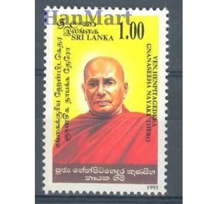 Sri Lanka 1991 Mi 959 Czyste **