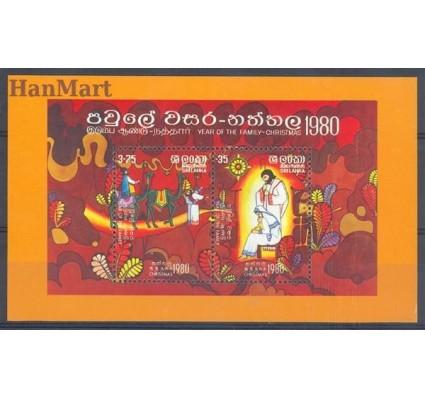 Znaczek Sri Lanka 1980 Mi bl 12 Czyste **