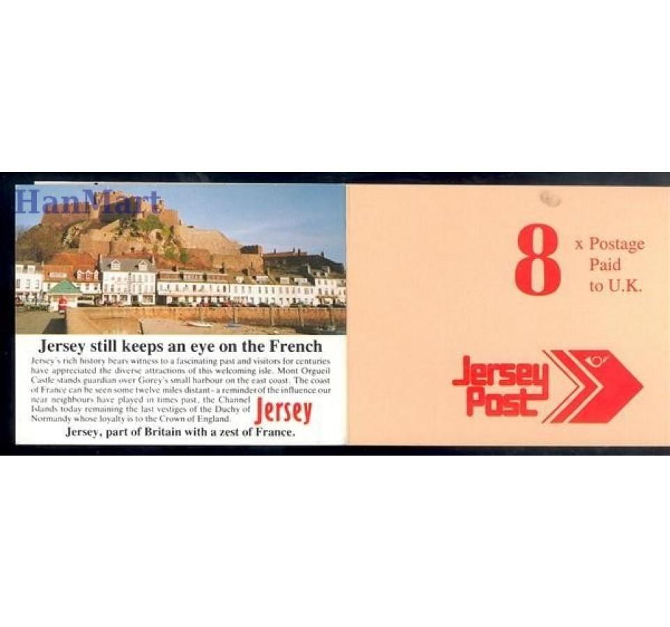 Jersey 1993 Mi mh 4 Czyste **