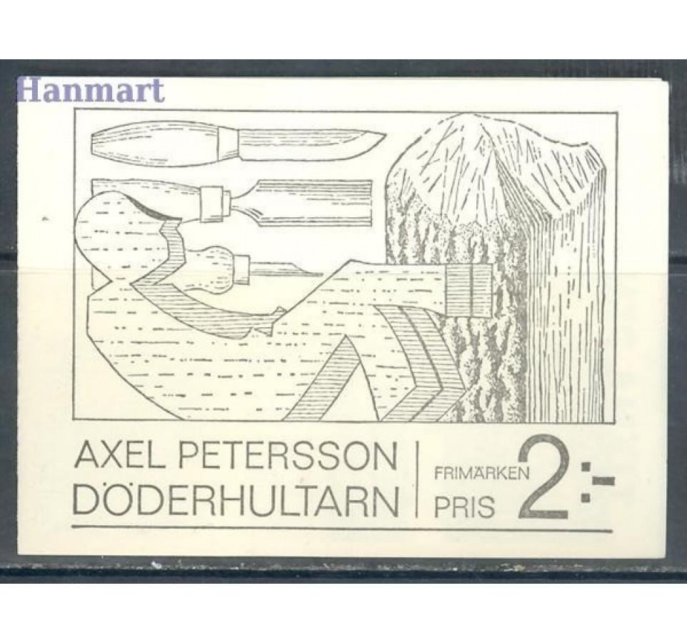 Szwecja 1968 Mi mh 19 Czyste **