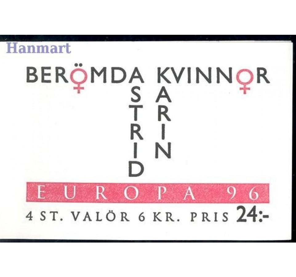 Szwecja 1996 Mi mh 215 Czyste **