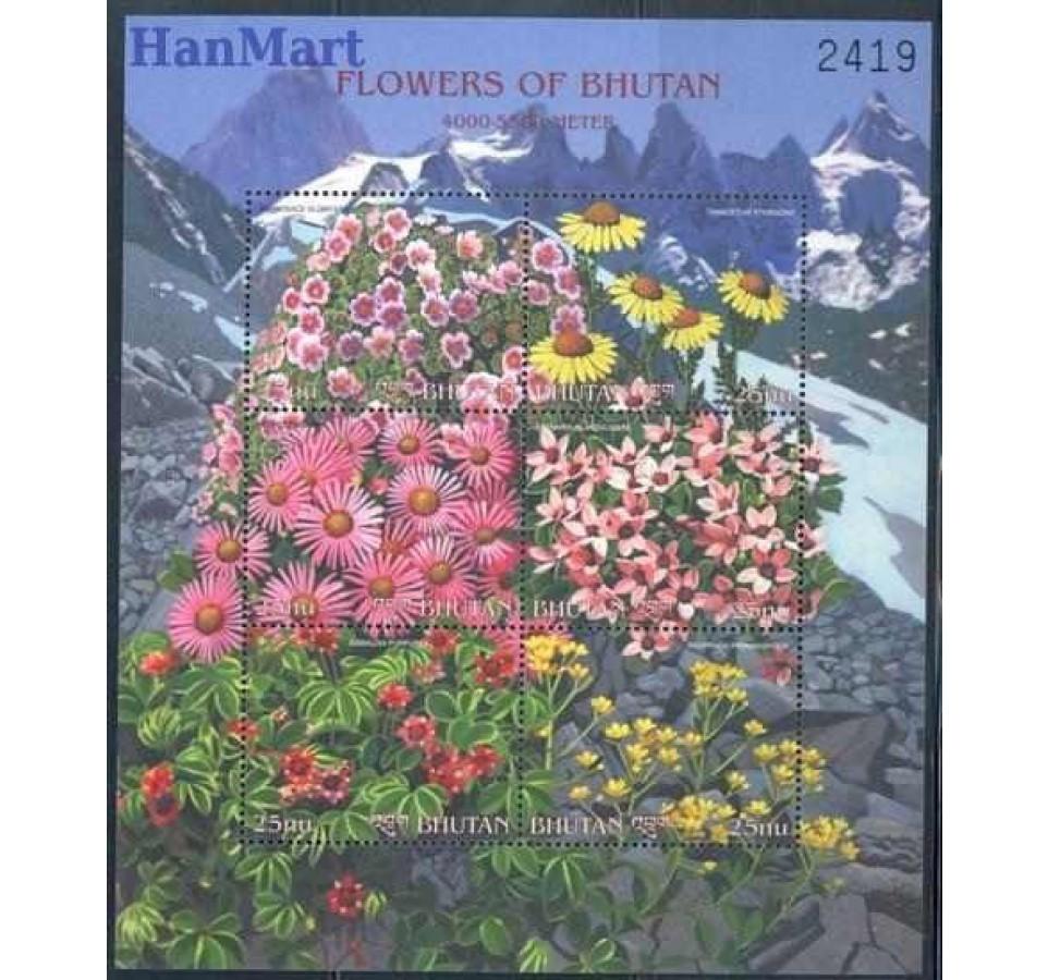 Bhutan 2000 Mi 2206-2223 Czyste **