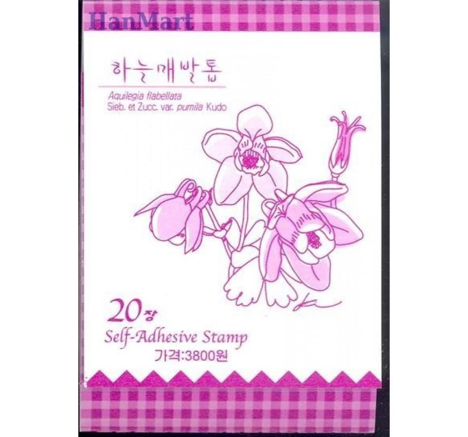 Korea Południowa 2003 Mi mh 2359 Czyste **