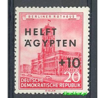 NRD / DDR 1956 Mi 558 Czyste **