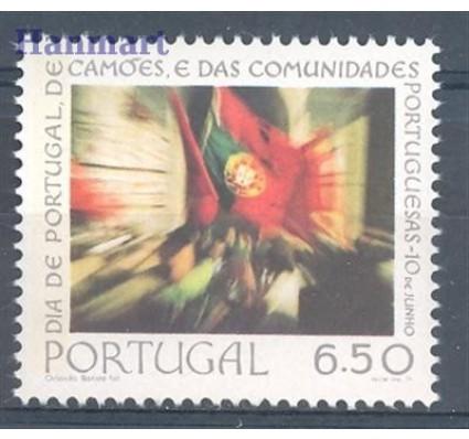 Portugalia 1979 Mi 1447 Czyste **