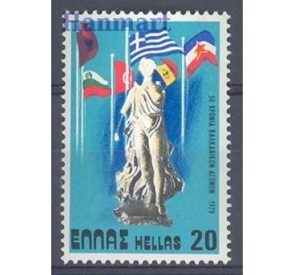 Grecja 1979 Mi 1359 Czyste **
