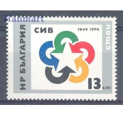 Bułgaria 1974 Mi 2325 Czyste **