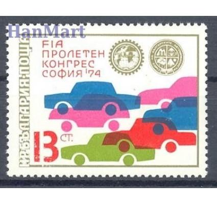 Bułgaria 1974 Mi 2352 Czyste **