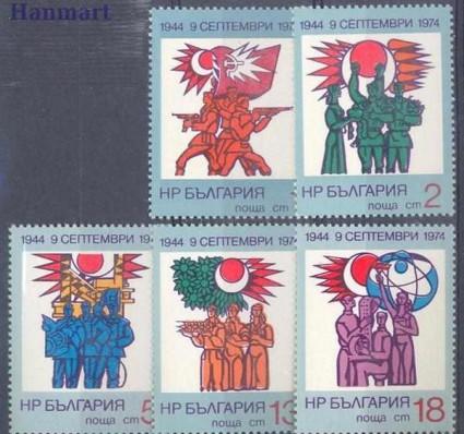 Bułgaria 1974 Mi 2354-2358 Czyste **