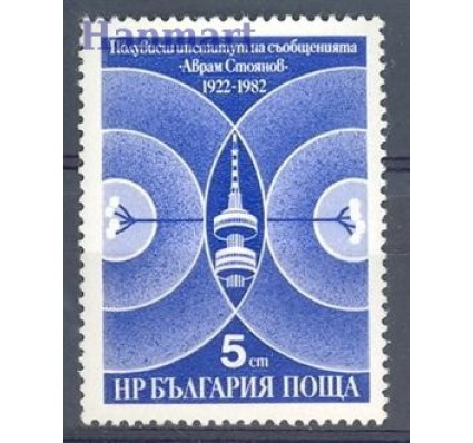 Bułgaria 1982 Mi 3152 Czyste **