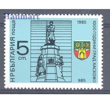 Bułgaria 1985 Mi 3365 Czyste **