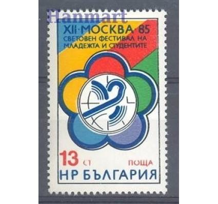 Bułgaria 1985 Mi 3366 Czyste **