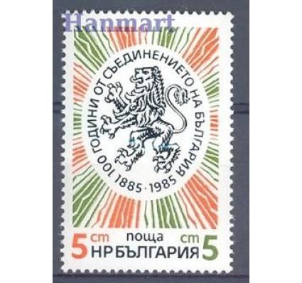 Znaczek Bułgaria 1985 Mi 3390 Czyste **