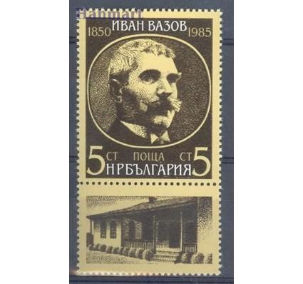 Znaczek Bułgaria 1985 Mi zf 3364 Czyste **