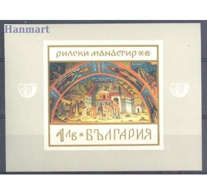 Znaczek Bułgaria 1968 Mi bl 23 Czyste **