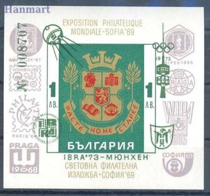 Bułgaria 1973 Mi bl 40 Czyste **