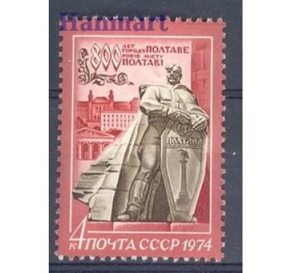 Znaczek ZSRR 1974 Mi 4254 Czyste **