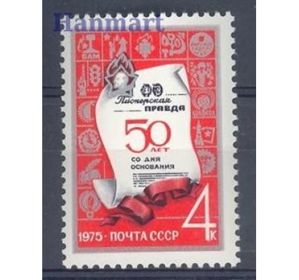 ZSRR 1975 Mi 4325 Czyste **