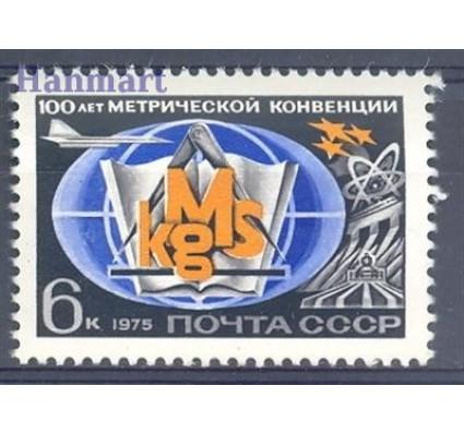 ZSRR 1975 Mi 4337 Czyste **