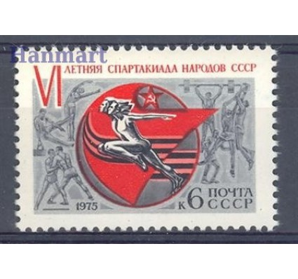 Znaczek ZSRR 1975 Mi 4338 Czyste **