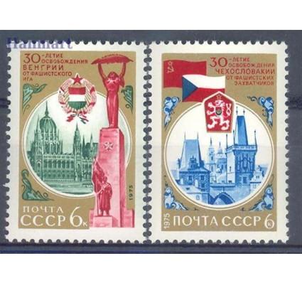 Znaczek ZSRR 1975 Mi 4339-4340 Czyste **