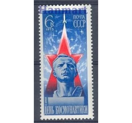 ZSRR 1975 Mi 4342 Czyste **