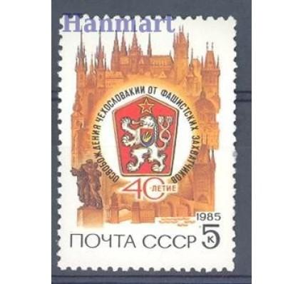 ZSRR 1985 Mi 5507 Czyste **